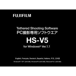Fuji Tethered Shooting HS-V5 for Win Ver.1.1
