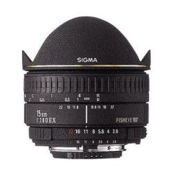 Sigma 15/2,8 EX DG AF per Nikon