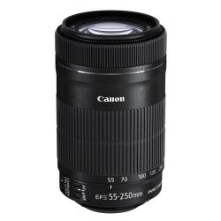 Canon EF 55-250/4-5,6 IS STM