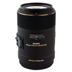 Sigma 105/2,8 EX DG OS HSM Macro per Nikon